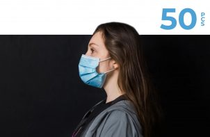Protection Face Masks (Box of 50)